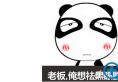 上海伊美莱莫雅晴主任告诉你哪种去黑眼圈的手术方法好