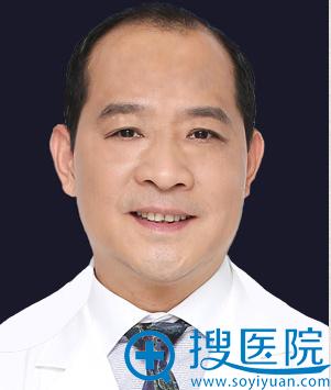 北京艺星整形医院院长王英勇