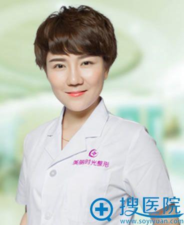 郭晓光_郑州美丽时光整形医院院长