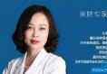 【视频演示】北京八大处李雨璇 用面部埋线提升实现面部年轻化