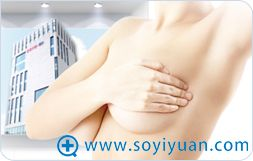 韩国MD医院隆胸管理优势