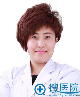 汤艳辉天津美莱激光美容中心主任