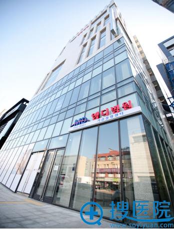 韩国MD整形医院大楼外景