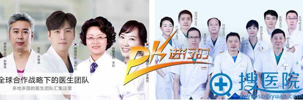 上海华美和伊莱美哪家医生团队更强