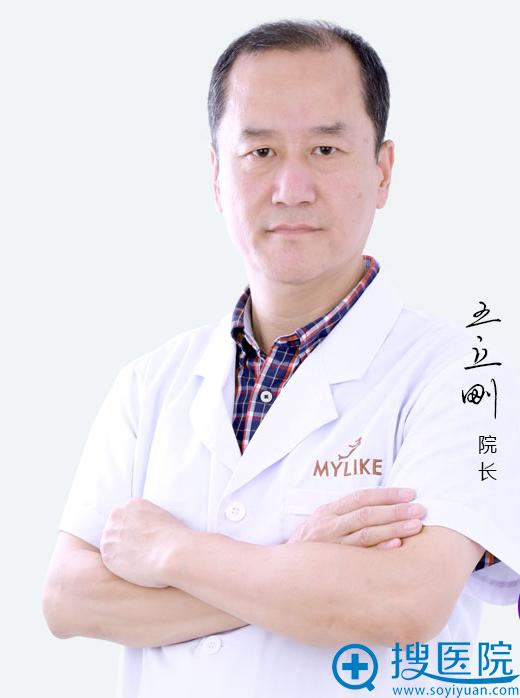 王立刚_天津美莱激光溶脂减肥医生