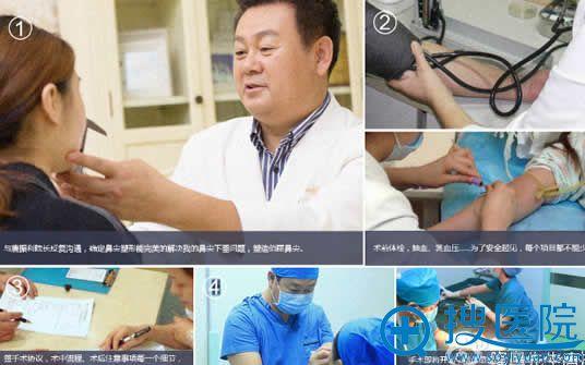 北京玉之光唐振利鼻尖下垂矫正手术过程