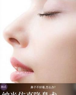 鼻子不好看怎么办?西安西美四大隆鼻方式为你打造明星美鼻