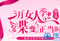 安徽韩美整形医院3月女人节价格表双眼皮1638元 6大项目38元