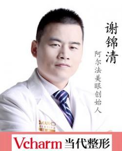 割双眼皮后留疤怎么办?重庆当代谢锦清解析眼睑疤痕修复手术