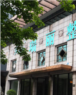 杭州瑞丽医疗整形医院怎么样 3月整形价格表假体丰胸35000元
