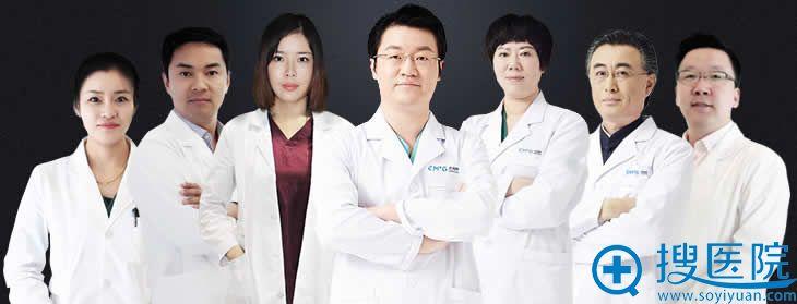 北京凯润婷医疗美容医院医生团队