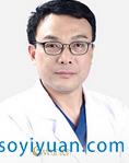 上海美联臣坐诊医生唐鏖