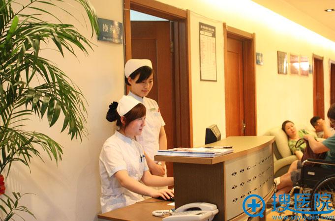 天津464整容医院内部环境
