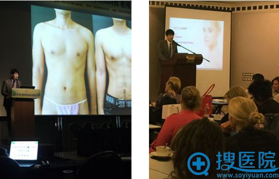 姜胜勋院长参加国际学会和学术发表研讨会