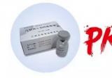 天津464医院整形美容科刘旺告诉你肉毒素衡力与保妥适的区别