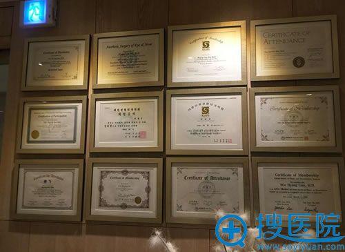韩国will医院的荣誉证书