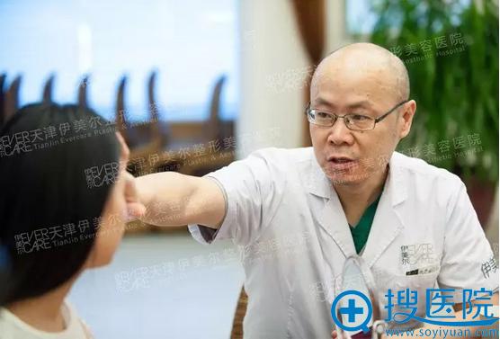 熊斌教授鼻综合面诊设计中