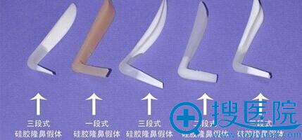 硅胶教体隆鼻材料