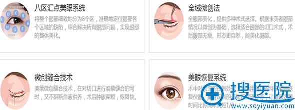 杜园园专家解说双眼皮术后过宽的处理方法