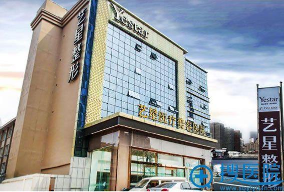 上海Yestar整形医院外景图
