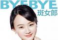 【亲身经历】斑女郎在重庆铜雀台整形医院做蜂巢皮秒祛斑全过程