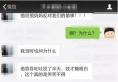 颧骨太高被婆婆嫌克夫?来上海首尔丽格找洪性范院长做颧骨缩小
