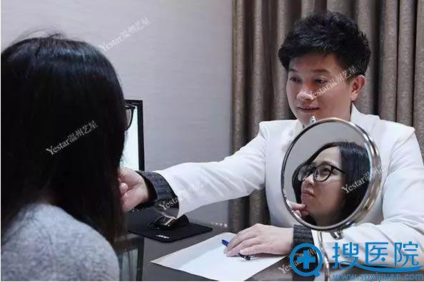 医生面诊指出脸型问题所在