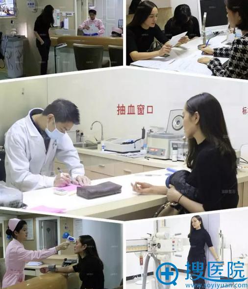 鼻综合术前一系列的体检