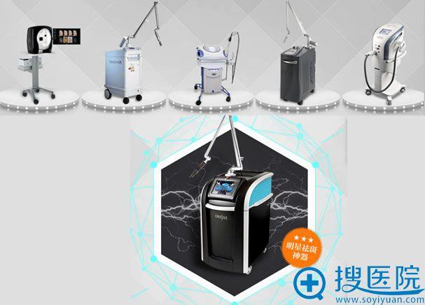 重庆华美整形医院祛斑仪器