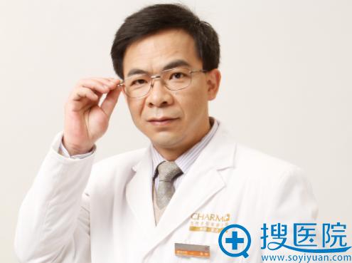 黄鲜,重庆当代整形美容医院美容外科主任
