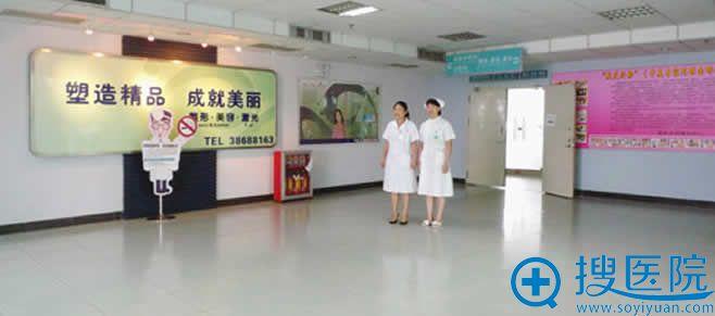 暨南大学附属第一医院整形美容激光中心环境