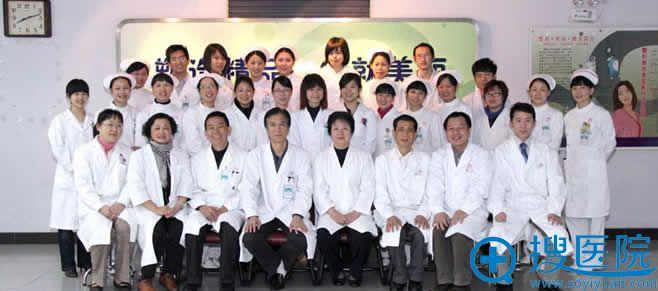 暨南大学附属第一医院整形美容激光中心专家团队