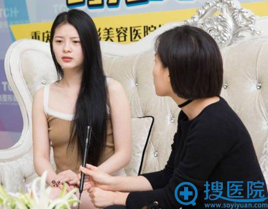 在重庆时光接受新浪采访中