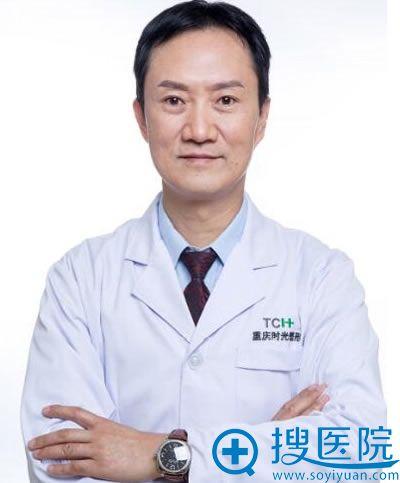 冯辉利_重庆时光整形外科院长