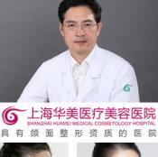 去上海华美找李庭勋做鼻综合整形一个月恢复过程 共花13600元
