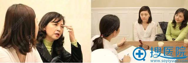 小艾母女俩到南京康美整形美容医院咨询
