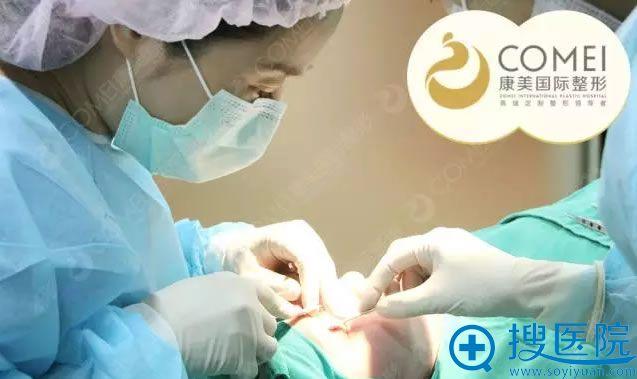 康美专家为小艾实施双眼皮手术