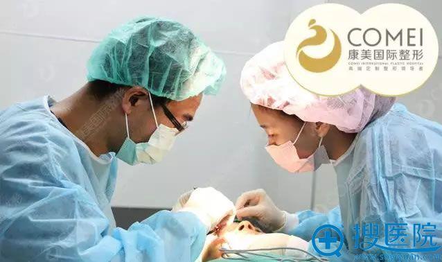 康美专家正在进行祛眼袋手术