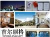 上海首尔丽格怎么样 实地揭秘医院资质+洪兴范磨骨案例+价格表