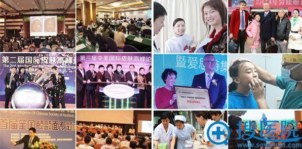 苏州爱思特学术会议与公益活动