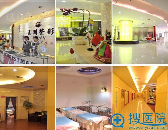 重庆五洲整形医院内部环境图