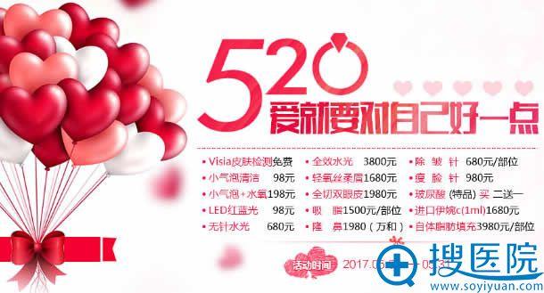 西安皇城整形医院5月整形价格表