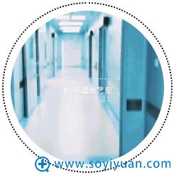 温州艺星整形医院百级层流手术室