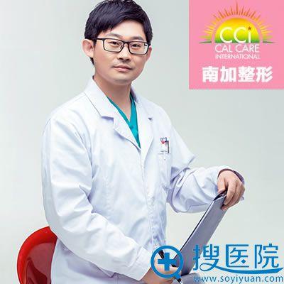 张清峰_北京南加下巴整形医生