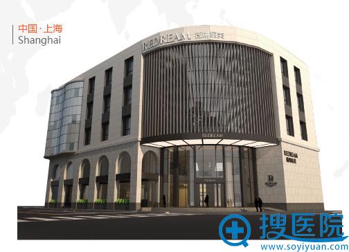 上海薇琳医疗美容医院外景图