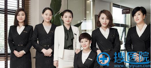 上海薇琳医疗美容医院前台接待
