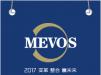 2017美沃斯武汉站会议日程安排:注射与微整形会场