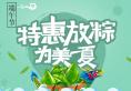 上海美莱整形医院端午节最新整形价目表 张怀军双眼皮3800元
