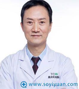 重庆时光整形外科院长_冯辉利