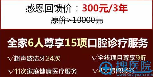 广州曙光家庭健康管理套餐价格